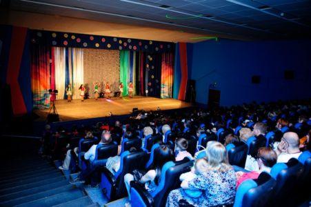 концерт 152